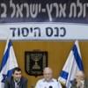 """(25.1.2012) ביוזמת שדולת א""""י ראשי הסיעות לרוה""""מ: מנע הריסת מיגרון"""