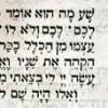ההגדה השמאלית. מעריב סופהשבוע 14 אפריל 2017