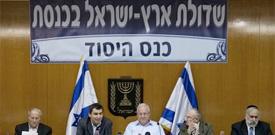 השדולה למען ארץ ישראל בכנסת - חבר הכנסת אריה אלדד